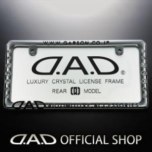D.A.D (GARSON/ギャルソン) クリスタルライセンスフレーム リアモデル クローム/クリスタル 4560318724051 DAD|dad