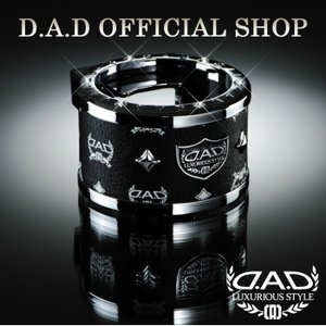 D.A.D (GARSON/ギャルソン) LUXURY ドリンクホルダー タイプ ディルス ブラック DAD 4560318726604|dad