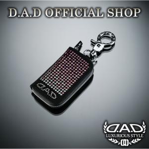 D.A.D (GARSON/ギャルソン) LUXURY スマートキーケース タイプEXE ピンクグラデーション DAD SWAROVSKI スワロフスキー dad