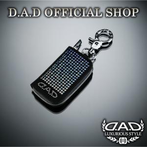 D.A.D (GARSON/ギャルソン) LUXURY スマートキーケース タイプEXE ブルーグラデーション DAD SWAROVSKI スワロフスキー dad