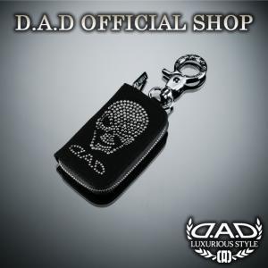 D.A.D (GARSON/ギャルソン) LUXURY スマートキーケース タイプEXE ジョー DAD SWAROVSKI スワロフスキー dad