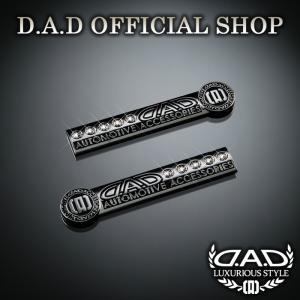 D.A.D (GARSON/ギャルソン) エンブレム SB104 4560318749436 DAD|dad