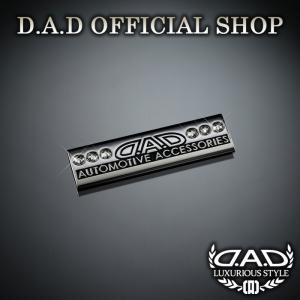 D.A.D (GARSON/ギャルソン) エンブレム SB105 4560318749443 DAD|dad