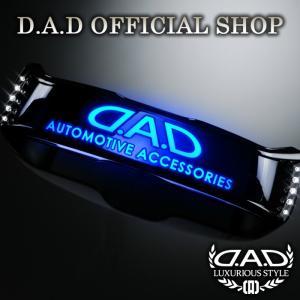 D.A.D (GARSON/ギャルソン) LEDミラーフェイス DAD 4560318752313