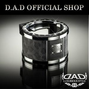 D.A.D (GARSON/ギャルソン) LUXURY ドリンクホルダー タイプ ブラックレパード DAD 4560318755710|dad