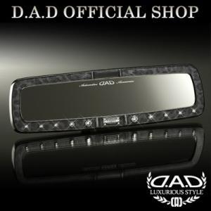 D.A.D (GARSON/ギャルソン) LUXURY ミラー タイプ ブラックレパード クリスタル4560318755697 DAD|dad
