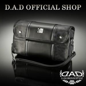 D.A.D (GARSON/ギャルソン) ティシューカバー タイプ ブラックレパード4560318755581 DAD|dad