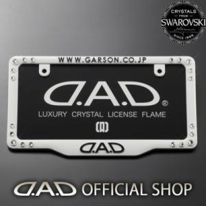 D.A.D (GARSON/ギャルソン) クリスタルライセンスフレーム フロントモデル ホワイト/クリスタル  DAD|dad