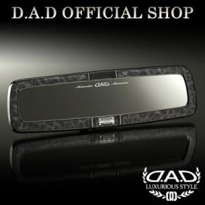 D.A.D (GARSON/ギャルソン) LUXURY ミラー タイプ ブラックレパード 4560318755987 DAD|dad