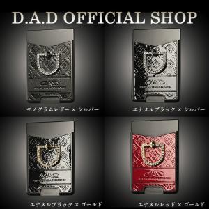 D.A.D (GARSON/ギャルソン) ラグジュアリースマートフォンリング カード収納ケース DAD|dad