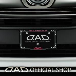 D.A.D クリスタルライセンスフレーム フロントモデル ブラック/ピンク 4560318760080 GARSON ギャルソン DAD|dad