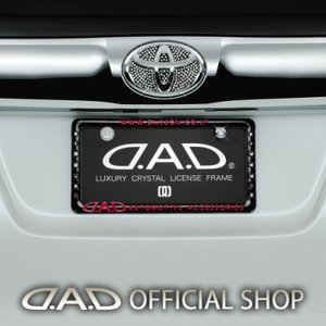 D.A.D クリスタルライセンスフレーム リアモデル ブラック/ピンク 4560318760073 GARSON ギャルソン DAD|dad