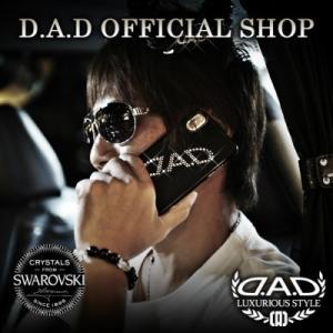 D.A.D (GARSON/ギャルソン) D.A.D iPhone ハードカバー D.A.D[iPhone7/8][iPhone7+/8+][iPhoneX] DAD|dad
