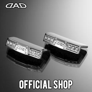 DAD ギャルソン D.A.D クリスタル A/C レバーカバーII 【SB187】 GARSON|dad
