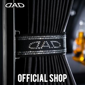 DAD ギャルソン D.A.D カーテンタッセル エグゼクティブモデル【SB188】2個入り 全11COLOR GARSON dad