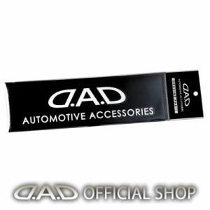 D.A.D ステッカー【オートモーティブアクセサリーズ】15mm×70mm [ST034] GARSON ギャルソン DAD|dad
