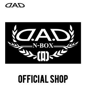 D.A.D オートモデルステッカー 【N-BOX】ホワイト[ST109] GARSON ギャルソン DAD|dad