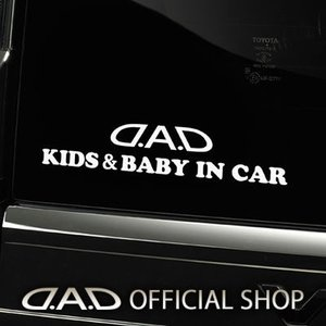 D.A.D KIDS&BABY IN CARSticker【ホワイト/ブルー/ピンク】 GARSON ギャルソン DAD|dad