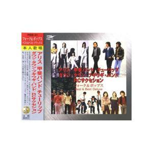 CD フォーク&ポップス Best&Best Deluxe 2 PBB-41