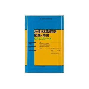 木材保護材 (水性)CPエコソート 14L塗料 防腐剤 防蟻 代引き不可 宅配便 メーカー直送(ギフト対応不可)|dadcco