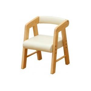 na-KIDS(ネイキッズ) キッズPVCチェアー(肘付き) KDC-2401子供 椅子 イス