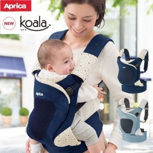 アップリカ独自の花びら構造(特許出願中)でサッと着けてスッと抱っこできる。楽々もっちり肩パッド・腰パ...