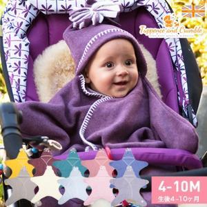タッペンス&クランブル 星形フリースアフガン スターラップ 4-10ヵ月 オートミール ( 1コ入 )/ タッペンス&クランブルの商品画像|ナビ