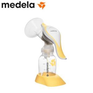 【正規品】【medera メデラ 手動 さく乳器 ハーモニー シングルポンプ】 搾乳機 搾乳器 授乳...