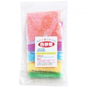らくがきせんべい用・色砂糖・ザラメ(30人程度分)|dagashiya-aomori