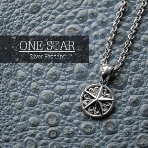 [ONE STAR]スターモチーフ シルバーペンダント DAgDART DT-404|dagdart
