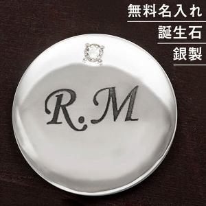 名入れOK!選べる誕生石!銀製 ボールマーカー/ゴルフマーカー ゴルフ好きの方へのギフトに大好評!【dagdart GOLF】 MS-052|dagdart