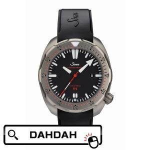 【クーポン利用で10%OFF】Sinn ジン チタンメタルバック ドイツ製 ドイツメイド T1 EZM-14 T1 メンズ 腕時計 国内正規品 送料無料 dahdah