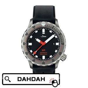 【クーポン利用で10%OFF】Sinn ジン メタルバック ドイツ製  ドイツメイド U1 U1 メンズ 腕時計 国内正規品 送料無料 dahdah