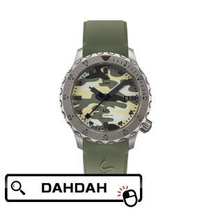 【クーポン利用で10%OFF】Sinn ジン メタルバック ドイツ製  ドイツメイド U1 Camouflage U1 Camouflage メンズ 腕時計 国内正規品 送料無料 dahdah
