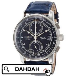 【クーポン利用で10%OFF】ZEPPELIN ツェッペリン 100周年 86703 送料無料 メンズ 腕時計|dahdah