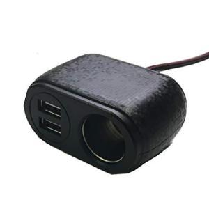 ウイルコム 車用 シガーソケット HYBRIDソケット USB2ポート ケーブルタイプ 100cm ...