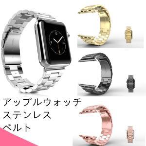 Apple Watch ステンレス交換ベルト バンドメタル金属超頑丈ステンレスアップルウォッチファッション合金42mm/38mm