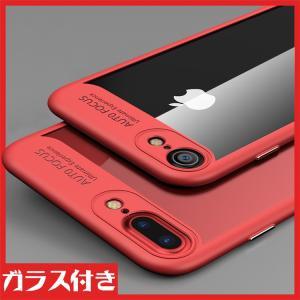 iPAKY iphone8 iphone7 iphone7plus ケース 高品質シリコンTPU耐衝撃透明背面クリアーお洒落バンパーソフトカバー 炭素繊維TPE加工前面ガラス付き