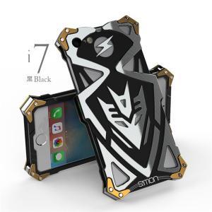 雷の神II iphone7 iphone8 ケース iphone7plus メタルカバー S!MON...