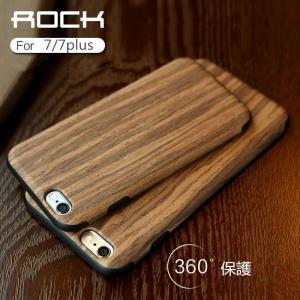 ◆:ROCK カラーケースです。  ◆:スタンド付き  ◆:原木とTPUの最高組合です。  ◆:対応...