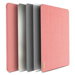 高品質ipadケース新登場  Apple Pencil 収納可能のアイパッドカバーです。  ● オー...