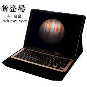 対応機種:ipad pro (9.7インチ)専用 材質:ABS、PUレザー、アルミ合金キーボード 超...