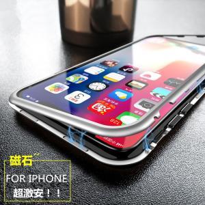 b4c6c387b1 革新デザイン、多点マグネット止め式アルミカバー、秒速着装、. お気に入り. 超人気新作 磁石止め iphoneXsMax iphoneX iphone  7/8 ケース ...