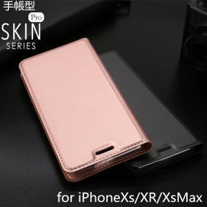 ◆:高品質の手帳型レザーケースです。 ◆:対応機種=iPhone Xs/XR/XsMax ◆:外部は...