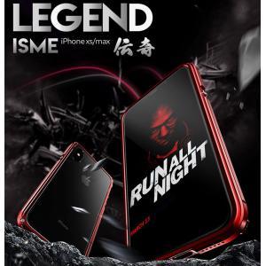 I am Legend!!  ◆:iPhoneXR/iPhoneXs/iPhoneXs Max 大人...