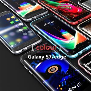 GX-1新登場 GALAXY S7 ケース Galaxy S7 edge バンパーアルミケース ギャラクシーS7edgeエッジ金属合金人気かっこいいSC-02H SCV33