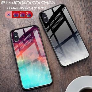 ● カラフルなiphoneXS/X/XR/XsMaxケースです。  ● フレーム部分はTPU素材で柔...