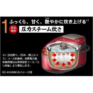 日立 炊飯器 圧力IHスチーム 5.5合 打込み鉄釜 ふっくら御膳 RZ-AV100M R|dai-king