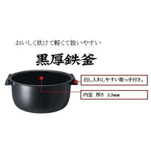 海外向け 日立 IH炊飯器 RZ-XC10YJ S 220-230仕様 日本製|dai-king