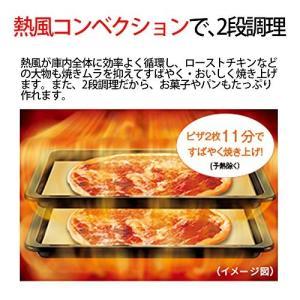 シャープ 過熱水蒸気オーブンレンジ 2段調理 31L ホワイト RE-V100A-W|dai-king